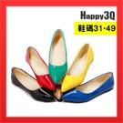 大尺碼女鞋大腳女鞋平底鞋小腳女鞋33小尺碼鞋尖頭女鞋-黑/紅/杏/藍/綠/黃31-49【AAA2983】預購