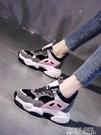 厚底鞋 內增高女鞋網紅ins潮百搭年季新款厚底運動鞋老爹鞋 夏季新品