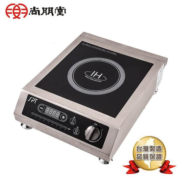 尚朋堂SPT商業用變頻電磁爐SR-3500F