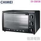 【新莊信源】CHIMEI奇美25公升旋風電烤箱 EV-25B1SK