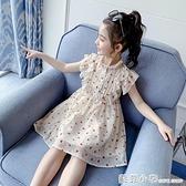 4女童夏裝洋裝2021新款5短袖6小女孩雪紡裙子7公主裙8夏天12歲9 蘇菲小店