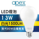 【apex】13WLED燈泡白光...