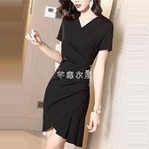 黑色短袖V領洋裝夏季女裝新款職業修身顯瘦工作服一步裙子 快速出貨