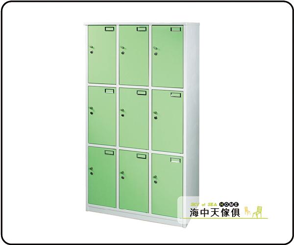 {{ 海中天休閒傢俱廣場 }} B-34 環保塑鋼 置物櫃系列 921-05 九人置物櫃(綠/白色)