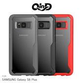 QinD SAMSUNG Galaxy S8+ S8 Plus 簡約防摔套 軟邊框 硬殼 保護殼 手機殼