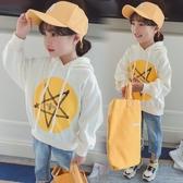 女童2018秋裝新款兒童五角星連帽大學T外套童裝上衣長袖寶寶小女孩
