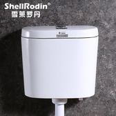陶瓷水箱蹲便器沖水箱家用衛生間陶瓷水箱工程水箱SX026igo【蘇迪蔓】