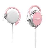 掛耳式運動跑步電腦手機耳麥K歌游戲頭戴耳掛式耳機 音樂HIFI重低音炮線