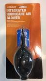 【威高】 VSGO DDA-4 颶風 一體式吹球套裝 (內含吹球*1+拭淨布*1+感光元件清潔棒*1)
