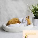 玩偶公仔睡覺小貓咪貓貓毛絨玩具模型可愛假貓咪【小玉米】