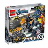 76143【LEGO 樂高積木】Marvel 漫威英雄系列 - 復仇者貨車襲擊
