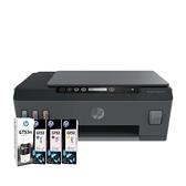 【搭GT53XL黑+GT52三彩原廠墨水四色一組】HP SmartTank 500 多功能連供事務機 保固兩年 登錄送禮卷