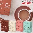 韓國 MAXIM 麥心 KANU 拿鐵咖啡 (8入) 拿鐵 咖啡 香草拿鐵 提拉米蘇拿鐵 煉乳拿鐵 薄荷巧克力拿鐵