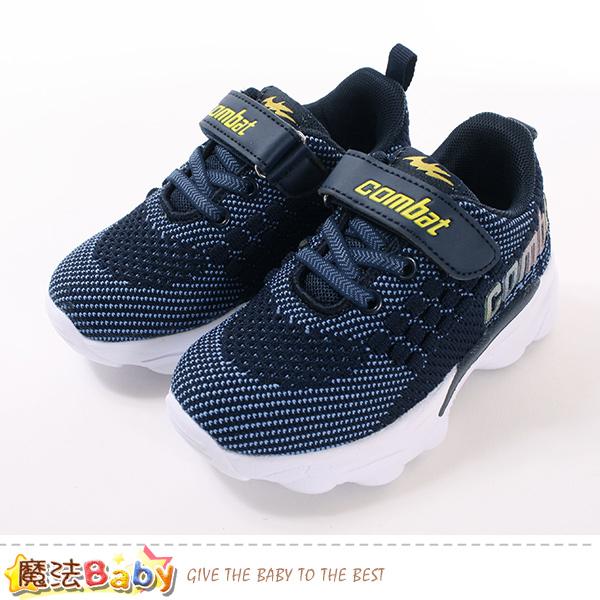 中大男童運動鞋 輕量緩震透氣慢跑鞋 魔法Baby