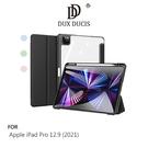 摩比小兔~DUX DUCIS Apple iPad Pro 12.9 (2021) TOBY 筆槽皮套 #保護套 #智能休眠喚醒 #保護殼