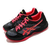 【六折特賣】Asics 排羽球鞋 Netburner Ballistic FF 黑 紅 女鞋 低筒 運動鞋 緩震【ACS】 1052A002001