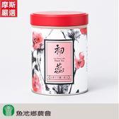 魚池鄉農會 春天的18號-初蕊.紅玉茶葉(75g/罐)