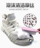 小白鞋神器 小白洗鞋神器一擦白清洗劑擦鞋泡沫網面白鞋清潔球鞋增白刷鞋免洗