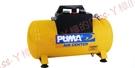 PUMA 20公升 手提式儲氣筒 雙壓力...