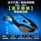 智慧藍芽眼鏡耳機多功能無線夜視頭戴耳塞入耳式偏光眼睛太陽墨鏡 英雄聯盟