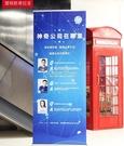 易拉寶展架廣告海報架X展架80 200海報設計製作看板展示架立式 交換禮物 YYP