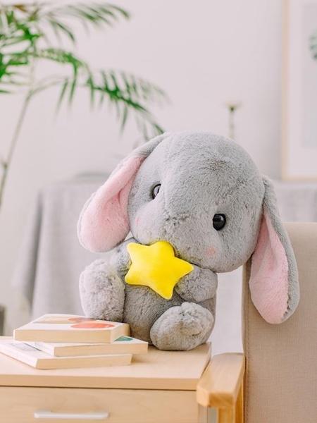 長耳朵垂耳兔超大兔子毛絨玩具公仔網紅玩偶布娃娃抱枕粉色公主兔