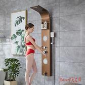淋浴柱淋浴屏掛墻式花灑淋浴組套裝歐式浴室明暗裝全銅恒溫閥不銹鋼淋浴器LXY3439【Rose中大尺碼