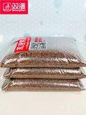 雙漫蕎麥殼散裝蕎麥皮枕頭枕芯成人護頸椎枕頭填充物全蕎麥枕頭芯
