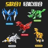 變形玩具 鋼鐵飛龍2金剛5奧特曼恐龍暴龍三角龍機器人男孩兒童