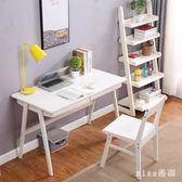 實木書桌三件套兒童電腦桌簡約現代家用學生寫字臺辦公桌臺式桌子白色 js9413【miss洛羽】