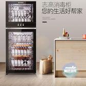 消毒櫃 立式家用消毒櫃商用小型迷你雙門碗櫃T 1色