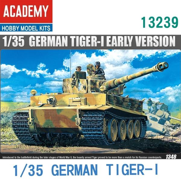Academy 愛的美 1/35 模型 德國 六號戰車 虎I戰車 TIGER-I 13239