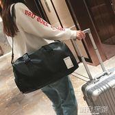 短途旅行包男出差手提包女大容量旅游包簡約皮質行李包防水健身包 雲雨尚品