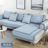 沙發墊現代簡約四季通用型沙發套沙發罩全包萬能套全蓋防滑坐墊   聖誕節歡樂購
