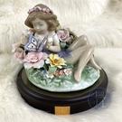 BRAND楓月 LLADRO 雅緻 花叢中仙子 陶瓷擺飾 居家擺設 藝術品