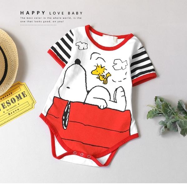 寶寶 可愛史努比條紋包屁衣 春夏童裝 寶寶短袖 寶寶連身 寶寶包屁衣