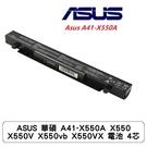 ASUS X550JX 筆電電池 (電池...