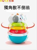 匯樂玩具不倒翁疊疊樂獨角獸疊疊樂顏色字母水果數字認知滿足貝比不同時期成長玩具~幼之圓