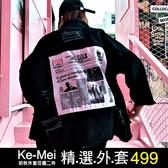 克妹Ke-Mei【AT61742】BOY龐克古著風背後字母徽章破損立領牛仔外套