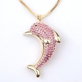 鑲鑽毛衣鍊-精美海豚母親節生日禮物女項鍊5色73gc67【時尚巴黎】