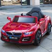 兒童遙控玩具嬰兒童電動車四輪可坐遙控汽車1-3歲4-5搖擺童車寶寶玩具車可坐人igo 貝兒鞋櫃