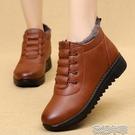 皮鞋冬季加絨平底平跟軟底防滑中老人皮鞋媽媽棉鞋老人奶奶短靴 快速出貨