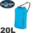 【Sea to Summit 澳洲 70D 可揹負式輕量防水收納袋20L《藍》】STSASBAG20L/防水袋/朔溪包/游泳包