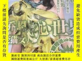 二手書博民逛書店罕見胡歌陳喬恩劉亦菲周傑倫飛輪海雜誌彩頁Y413772
