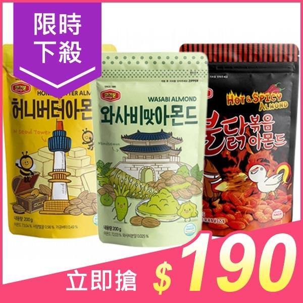 韓國 Murgerbon 蜂蜜奶油風味/芥末風味/辣雞風味 杏仁果(1包入) 款式可選【小三美日】$220
