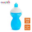 munchkin滿趣健-貼心鎖吸管防漏杯266ml-顏色隨機出貨