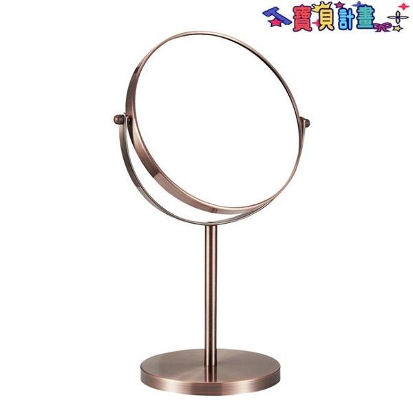 化妝鏡 漢九宮歐式高清臺式化妝鏡鏡子梳妝鏡雙面鏡公主鏡美容鏡放大桌面 寶貝 上新
