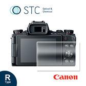 【STC】9H鋼化玻璃保護貼 - 專為Canon G1X Mark3 觸控式相機螢幕設計