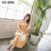 中大尺碼 氣質方領上衣+高腰長裙 兩件式套裝~共兩色 - 適XL~5L《 66639L 》CC-GIRL
