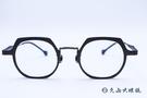 Kaffeine 咖啡因 KK No.6 C3 (霧黑) 韓國設計 多邊造型框 近視眼鏡